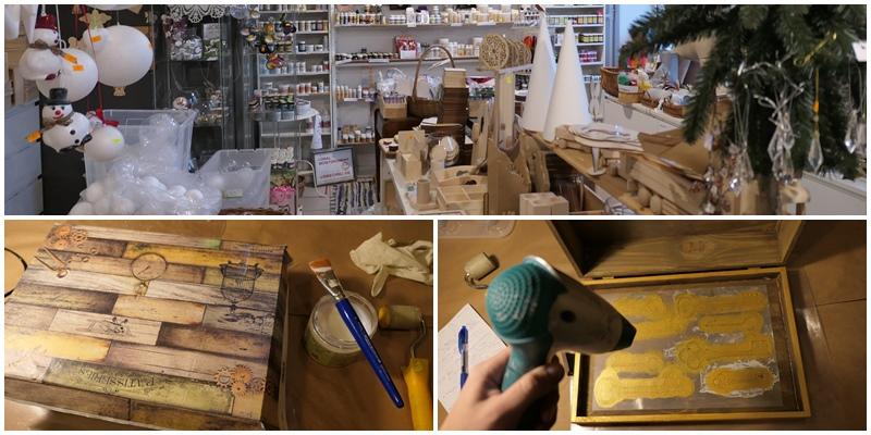 decoupage Craftroom